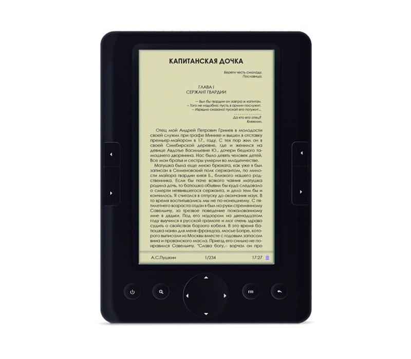 Подбираем хорошую электронную книгу