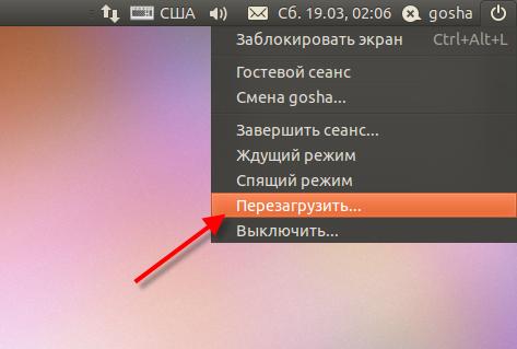 Установка KDE в UBUNTU 10.png