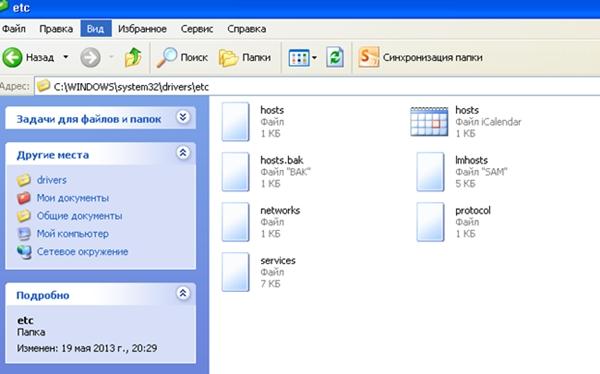 Код ошибки 103 Вконтакте