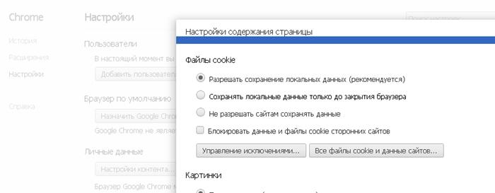 Вконтакте выдает код ошибки 324 — что делать?