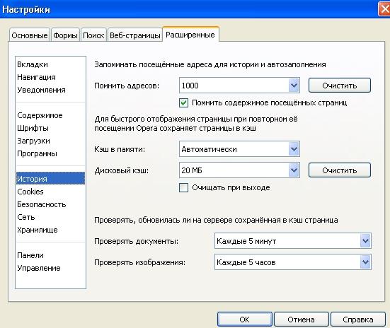 Ошибка при загрузке музыки Вконтакте - как исправить