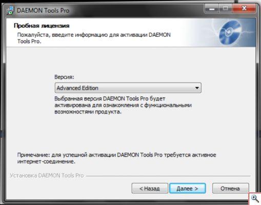 Как установить игру с помощью Daemon Tools - версия.png