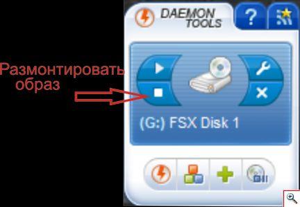 Как установить игру с помощью Daemon Tools - гаджет вид смонт.png