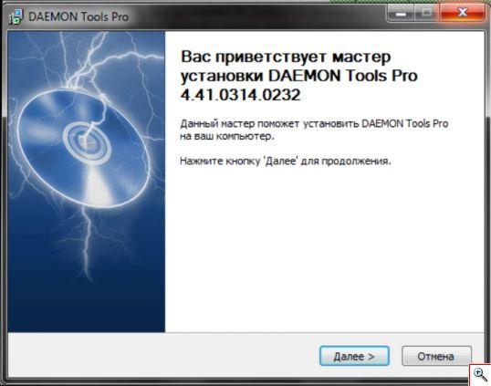 Как установить игру с помощью Daemon Tools - Привет.png