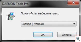 Как установить игру с помощью Daemon Tools - Выбор языка(изм).png