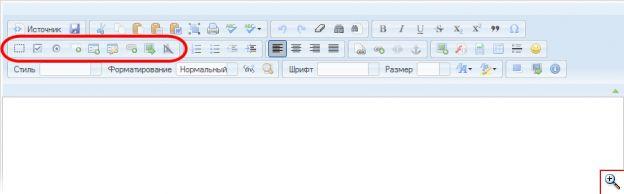 JCK editor 8.png
