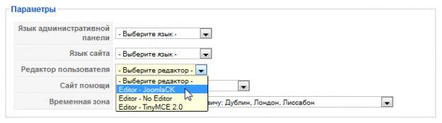 JCK editor 3.png