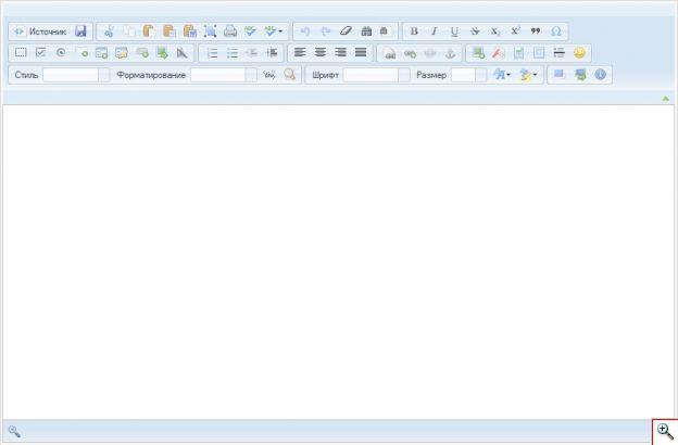 JCK editor 6.png
