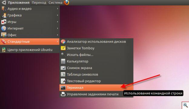 Установка KDE в UBUNTU 0.png