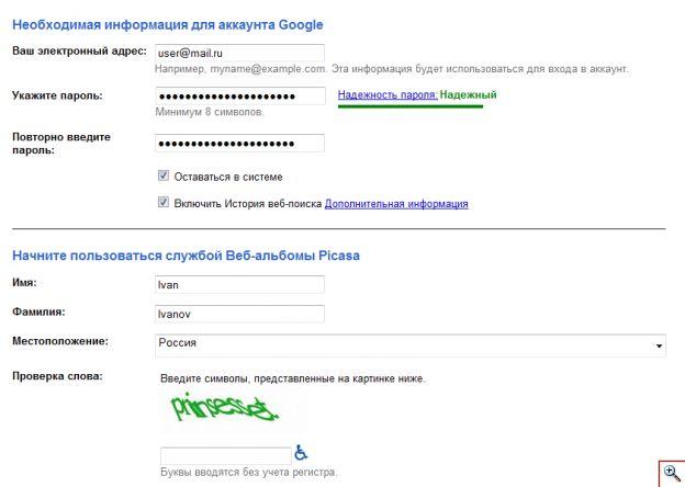 google picasa 2.png