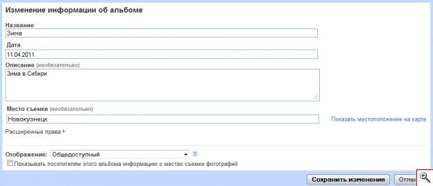 google picasa 5.png