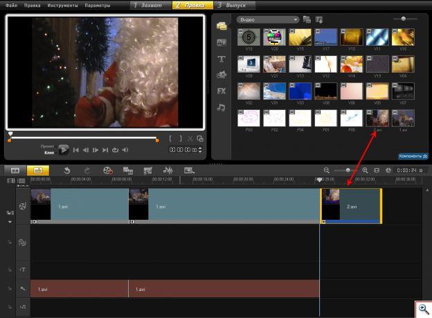Corel VideoStudio Pro X3 уроки 22.png