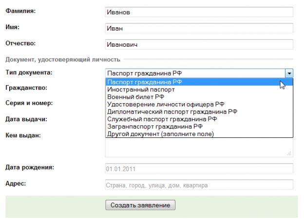 Как обменять webmoney на яндекс деньги 2.png